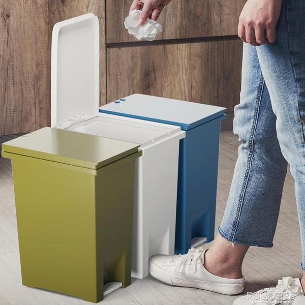 分類垃圾桶家用腳踩衛生間廁所客廳廚房有蓋塑料大小號干濕垃圾箱 ATF