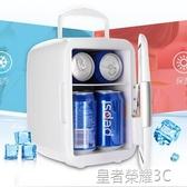 車載冰箱 4L車載冰箱車家兩用迷你小冰箱制冷小型家用宿舍微型冷藏冰箱usbYTL 皇者榮耀3C