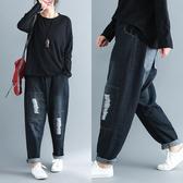 胯寬女生的褲子秋季新款100公斤胖mm寬鬆緊腰牛仔褲哈倫褲垮褲顯瘦