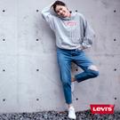 Levis 高腰男友褲 / 上寬下窄寬鬆版牛仔褲 / 刷破 / 彈性布料 / 及踝款