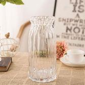 歐式玻璃花瓶豎棱透明 客廳彩色玻璃花瓶