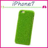 Apple iPhone7 4.7吋 Plus 5.5吋 仿草皮背蓋 綠草地手機殼  創意草皮保護套 草坪手機套 硬式保護殼