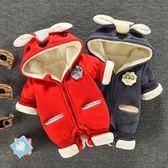 嬰兒冬裝套裝加厚冬季外出抱衣0一1歲童裝男女寶寶連身衣冬嬰幼兒  小時光生活館