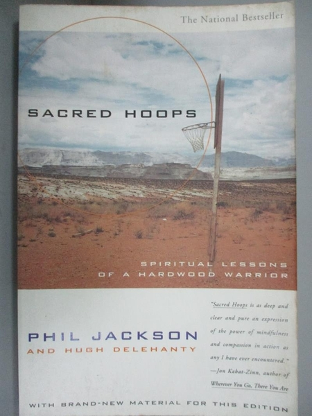 【書寶二手書T3/宗教_KDB】Sacred Hoops: Spiritual Lessons of a Hardwoo