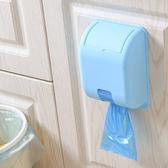 ♚MY COLOR♚壁掛式垃圾袋收納盒 塑料 塑膠袋 抽取垃圾袋盒 廚房 居家【N444】