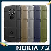 NOKIA 7.2 護盾保護套 軟殼 鎧甲盾牌 氣囊防摔 三防全包款 矽膠套 手機套 手機殼 諾基亞