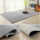 珊瑚絨加厚地毯客廳茶幾臥室滿鋪床邊毯榻榻米地墊【快速出貨八折搶購】