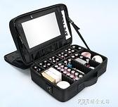 NiceLand納詩蓮大號多層專業化妝收納包美甲紋繡半永久工具箱  探索先鋒