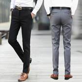 秋季新款男裝長褲子韓版修身直筒西裝褲男士青年薄款休閒褲潮 限時熱賣