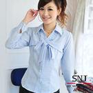 【SN-45EB】森奈健-優雅成熟OL吸濕排汗胸口綁帶長袖女襯衫(淺水藍色條紋)