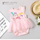 寶寶 糖果色蝴蝶結紗裙包屁衣 粉紅 甜美 可愛 哎北比童裝