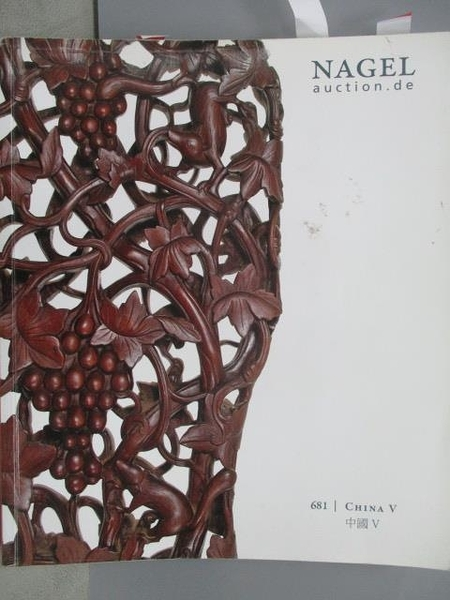 【書寶二手書T1/收藏_ZFY】Nagel_Asiatische Kunst_10.5.2012-China V