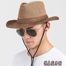 草帽子男士夏天夏季出游戶外工地休閒透氣太陽帽防曬遮陽帽禮帽潮 傑森型男館