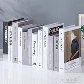 尾牙鉅惠 簡約現代假書仿真書裝飾品道具擺設模型創意家居客廳電視柜擺件YYP 俏女孩