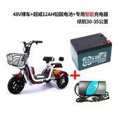電動三輪車家用老年人代步車小型老人電瓶車接送孩子女士新款迷妳 MKS免運