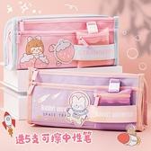 大容量女孩筆袋 流行網紗簡約鉛筆盒 高級感男孩文具盒鉛筆袋女童【少女顏究院】