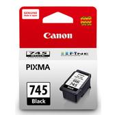 CANON PG-745 黑色墨水匣