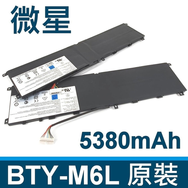 MSI BTY-M6L 原廠電池 GS75 9SG 202 203 04 P65 8RD 8RE 8RF 9SE 9SF P75 9SE 9SF PS42 8RB PS63 8M 8RC 8SC