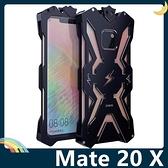 HUAWEI Mate 20 X 雷神金屬保護框 碳纖後殼 螺絲款 高散熱 全面防護 保護套 手機套 手機殼 華為