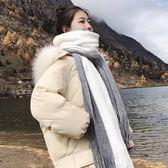 新款圍巾女秋冬季韓版百搭可愛學生情侶ins少女士毛線圍脖男冬天   米娜小鋪