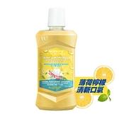 屈臣氏薄荷檸檬草草本漱口水500ml