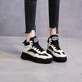 拼色老爹鞋 厚底高幫鞋 休閒運動鞋/2色-夢想家-標準碼-1014