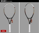 網球拍男女士碳素套裝帶線...
