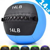 6.3KG舉重量訓練球wall ball負重力14LB軟式藥球復健球實心球不穩定平衡訓練運動器材推薦哪裡買ptt