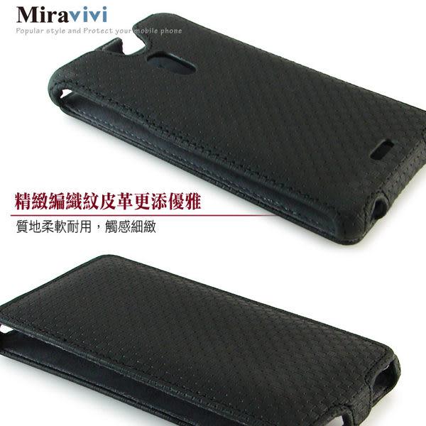 Miravivi Sony Xperia TX / LT29i 掀蓋式編織紋皮革保護皮套-黑