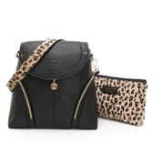 PLAYBOY-  後背包可肩背 Leopard時尚豹豹系列 -黑色