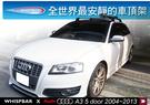 ∥MyRack∥WHISPBAR FLUSH BAR Audi A3 5 Door 專用車頂架∥全世界最安靜的車頂架 行李架 橫桿∥