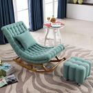 北歐簡約搖搖椅躺椅 孕婦老人椅 懶人沙發...
