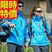 登山外套-透氣防風保暖防水情侶款滑雪夾克(單件)62y35[時尚巴黎]