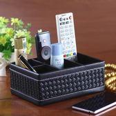 HONEY COMB 特色多功能桌上收納盒 GT-3032