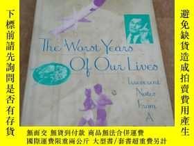 二手書博民逛書店the罕見worst years of our lives688