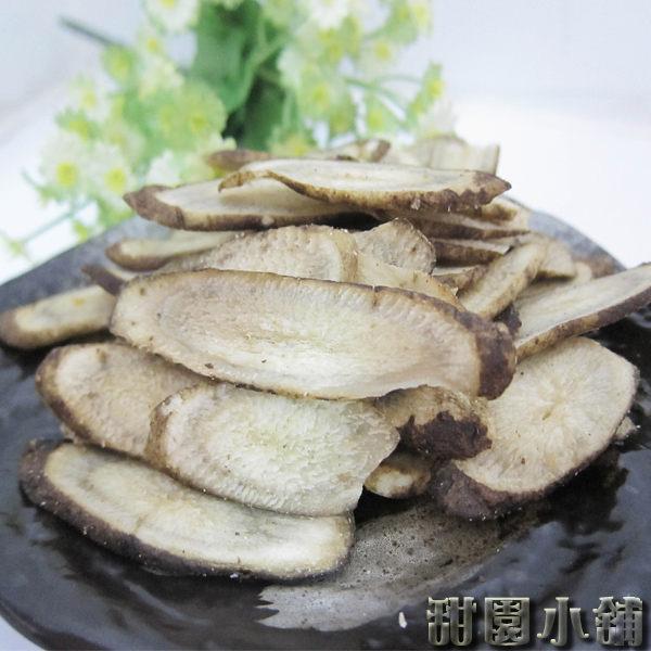 牛蒡脆片 隨身包 80g 蔬果餅乾 乾燥蔬果 素食 【甜園】