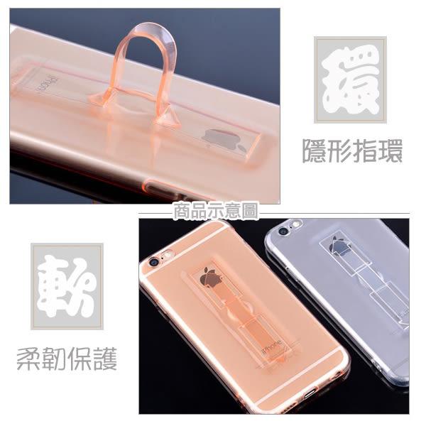 【防摔支架超薄套】Apple iPhone 5/5S/SE 輕薄保護殼/防護手機背蓋/軟殼/外殼/抗摔透明殼/斜立全包覆