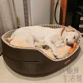 狗窩保暖可拆洗四季通用狗床寵物窩大型犬墊子【極簡生活】