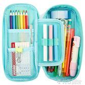 多功能帆布筆袋大容量可愛鉛筆盒行簡約文具袋PB906 茱莉亞嚴選