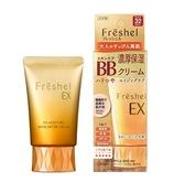 膚蕊 美肌淨透BB霜(極潤)健康膚色