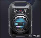 戶外廣場舞跳舞手提音響便攜式小型迷你低音炮音箱麥克風 nm2606 【Pink中大尺碼】