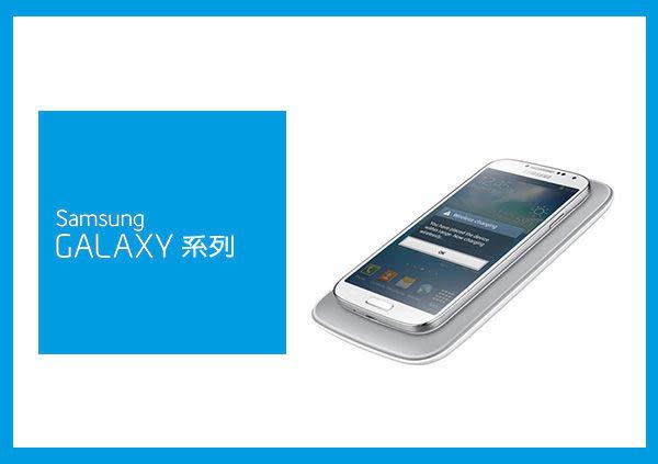 【拆封新品】SAMSUNG 原廠無線充電板-加贈S4無線充電背蓋 (盒裝-台灣代理商)