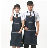 牛仔布圍裙廚師工作服男女服務員韓版時尚咖啡奶茶店工作圍裙