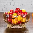 水果盤簡約金色水晶玻璃果盆歐式現代創意客廳家用干果糖果盤子 一米陽光