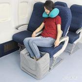 坐長途飛機旅行高鐵汽車辦公室飛行便攜充氣腳墊足踏 yu3980『夢幻家居』
