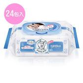Baan貝恩 嬰兒保養柔濕巾EDI-無香料 80片*3包*8串(箱購)【德芳保健藥妝】