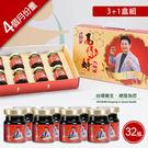 台塘 高婷婷3+1盒裝(女生專用) 長大人  轉大人 營養補給飲品