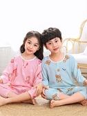 兒童棉綢睡衣夏季小孩長袖夏天薄款空調寶寶套裝男女童綿綢家居服