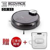 【ECOVACS】DR95雷射導航智能清潔機器人-附三年配件+擦窗機