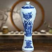 陶瓷花瓶-精雕細琢聞名中外居家瓷器擺件3色73c6[時尚巴黎]